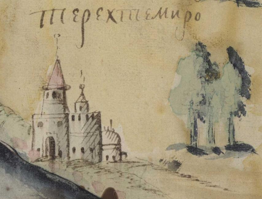 XVIII-Trahtemyriv.jpg