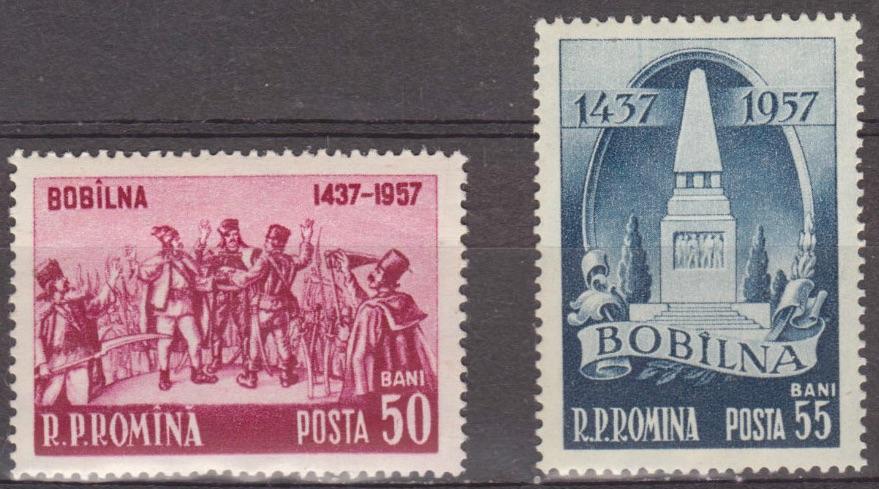 Bobilna_1957_stamps.jpg