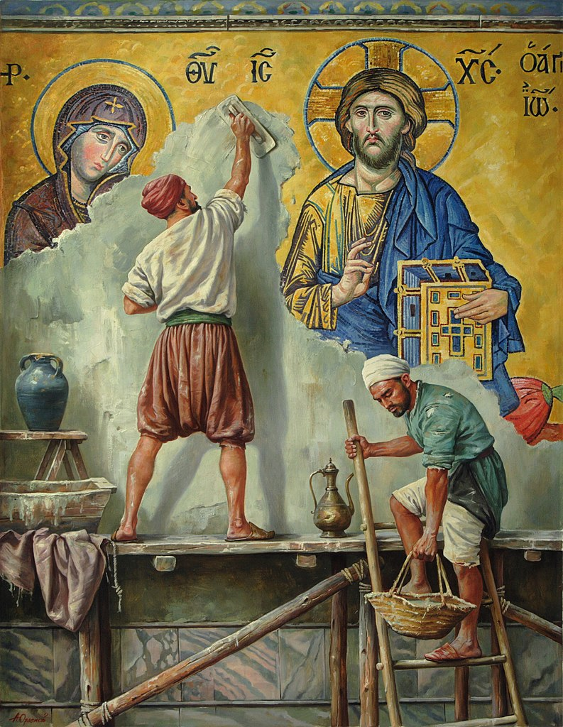 1454 рік. Софія. Константинополь (Артур Олегович Орльонов).jpg