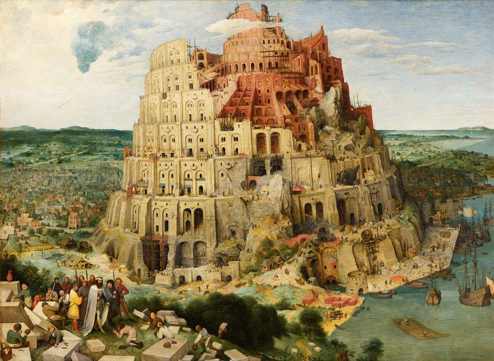 Pieter_Bruegel_the_Elder_-_The_Tower_of_Babel_(Vienna)_-_Google_Art_Project_-_edited - копия.jpg