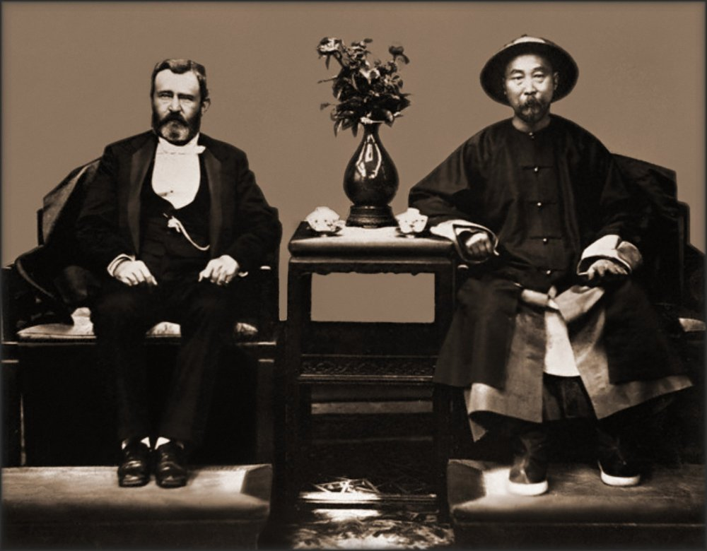 1879. Ulysses S. Grant's visit there with notable Chinese Viceroy Li Hung Chang.jpg