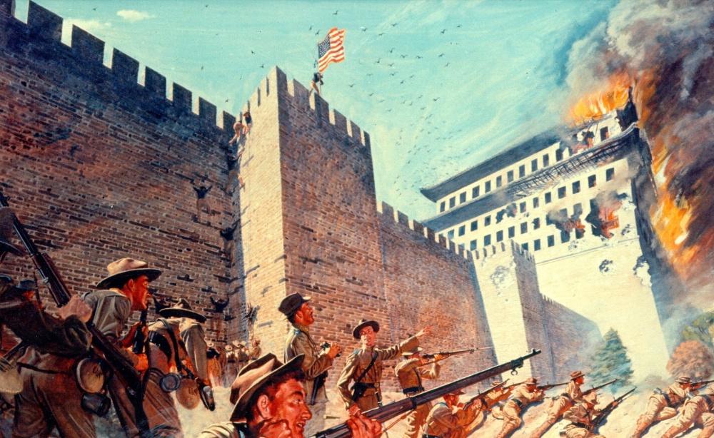 1900. Beijing.jpg