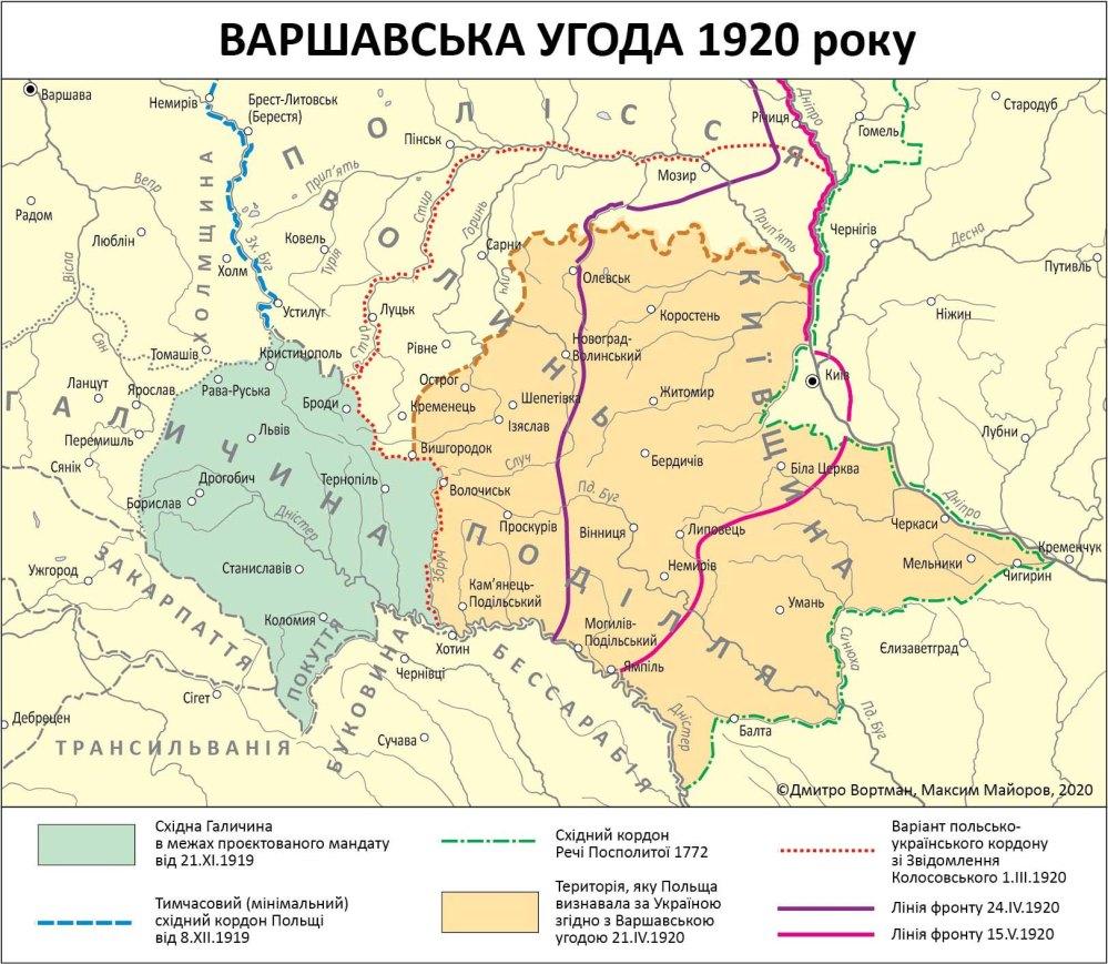 На карті підписані річки та міста, згадані під час дебатів про кордони у 1919-1920 рр..jpg