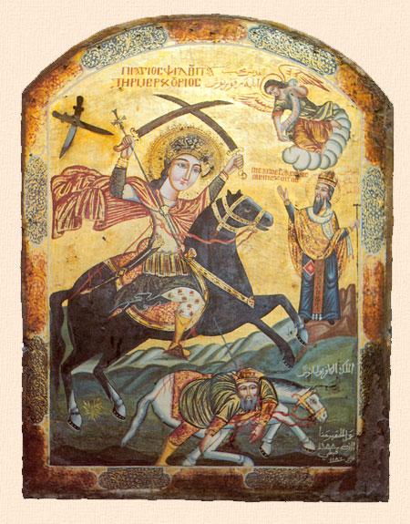 icon-depicting-saint-mercurius-killing-roman-emperor-flavius-claudius-julianus-coptic-icons-and-texts-icon-from-the-church-of-st.-mercurius-old-cairo (1).jpg