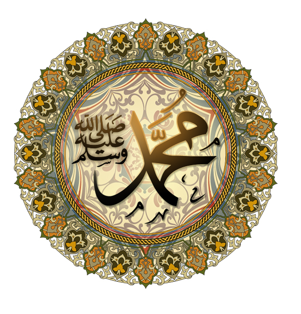 Це зображення має порожній атрибут alt; це ім'я файлу ummat-al-islam-d8a3d985d8a9-d8a7d984d8a5d8b3d984d8a7d985.jpg